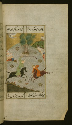 Mihr and King Kayvan Playing Polo