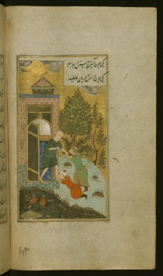 King Shahpur and His Vizier, Dastur, Visit a Hermit