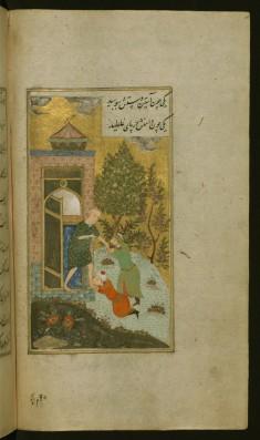 King Shahpur and His Vizier, Dastur, Visit a Hermit
