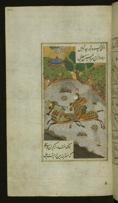 Mihr Killing Yalduz, the Warrior of Qara Khan, the King of Samarqand