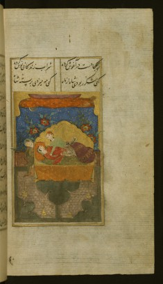 Mihr and Nahid, King Kayvan's Daughter, on their Wedding Night