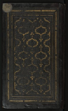 Binding from Mihr and Mushtari