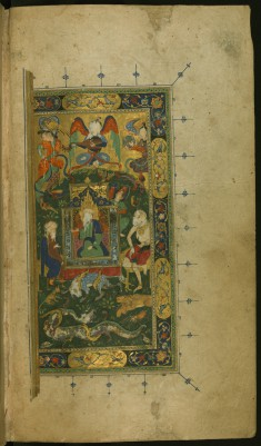 Right Side of a Double-page Illustrated Frontispiece Depicting King Solomon (Sulayman) Enthroned