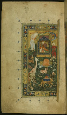 Left Side of a Double-page Illustrated Frontispiece Depicting Queen Sheba (Bilqis) Enthroned
