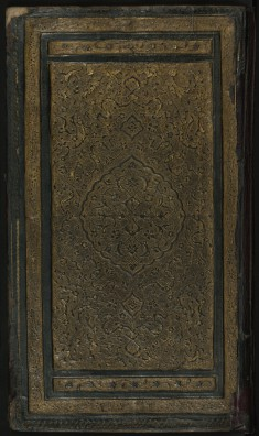 Binding from Collection of Poems (divan)