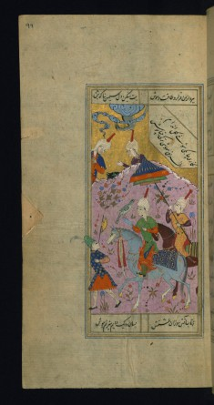 Princely Figure on Horseback with a Falcon