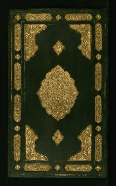 Binding from Poem (masnavi)