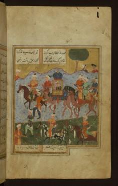 Zulaykha Traveling to the Aziz of Egypt, her Future Husband