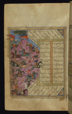 Qara Khan, King of Samarqand, Defeated by Mihr