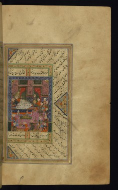 The Wedding Festivities of Yusuf and Zulaykha