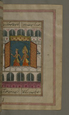 Zulaykha Shows Joseph Her Newly Built, Seven-room Palace