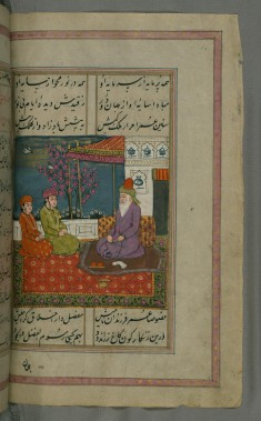 Khvajah Faqr, to Whom an Accompanying Poem is Dedicated, and His Sons