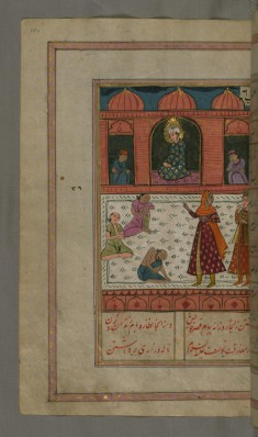Zulaykha and Her Nurse Visit Joseph in Prison at Night