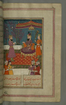 Zulaykha's Father Sends an Envoy to the Vizier of Egypt with an Offer of Marriage