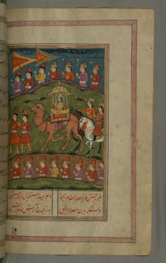 Zulaykha is Escorted to Egypt to Marry the Vizier