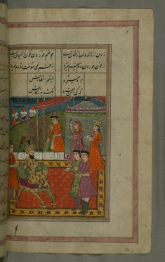 Zulaykha, Peeking Through a Hole in Her Tent, Discovers that the Vizier is Not Joseph