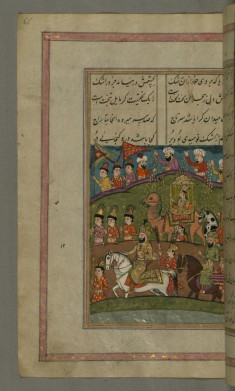 Zulaykha, Peaking Through Whole in Her Tent, Discovers that the Vizier is Not Joseph