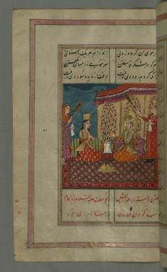 Joseph is Visited by the Daughter of Bazighah of 'Adiyan, Who Declares her Love for Him