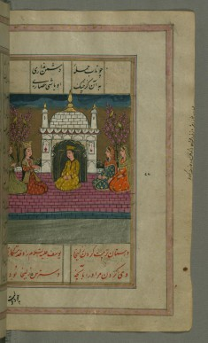 The Daughter of Bazighah in Her Temple Having Been Robbed of Her Wealth