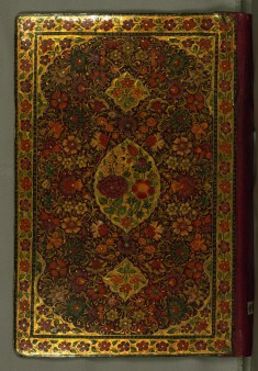 Binding from Yusuf and Zulaykha