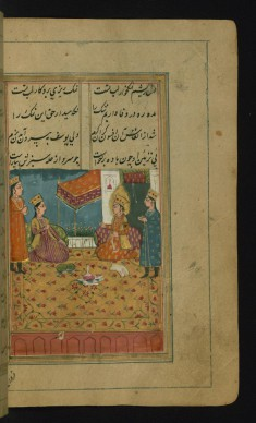 Zulaykha Asks Joseph to Bring in a Golden Water Jar for Her to Wash Her Hands