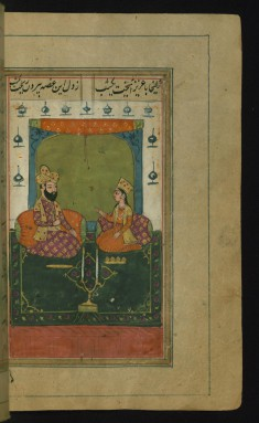 Zulaykha Tries to Persuade Her Husband to Send Joseph to Prison