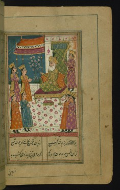 Zulaykha Confesses to the King that Joseph is Innocent