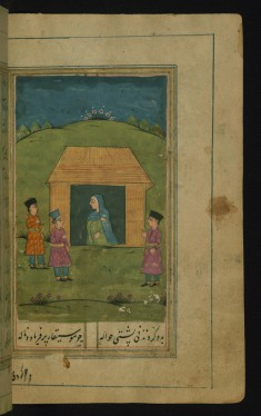 Zulaykha, After the Death of Her Husband, Sits Alone in Her Abode