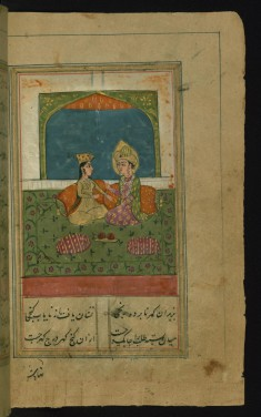 Joseph and Zulaykha United in Marriage