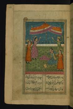 Zulaykha Mourns the Death of Joseph
