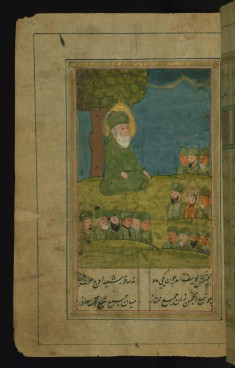 Joseph, in the Company of Other Prophets, in Front of Adam