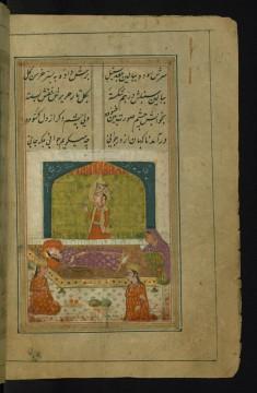 Zulaykha Dreams of Joseph Holding a Flower