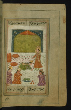 Zulaykha Dreams of Joseph the Second Time and Throws Herself at His Feet