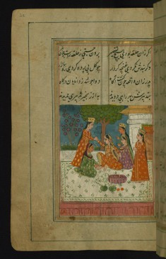 Zulaykha Has Her Legs Chained by Her Maids