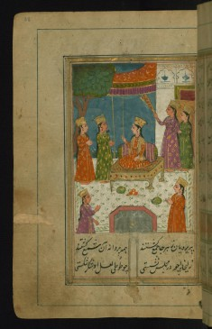 Zulaykha in the Company of Her Maids