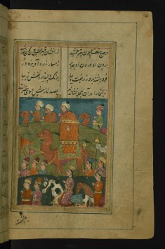 Zulaykha is Escorted to Egypt on a Camel to Marry the Vizier