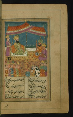 The Vizier of Egypt Waits in His Pavilion for the Arrival of Zulaykha