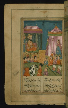 Zulaykha Peeks Through a Hole in Her Tent and Discovers That the Vizier is Not Joseph