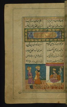 Zulaykha and the Vizier of Egypt