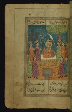 Joseph in Zulaykha's Garden Among Her Maids