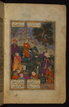 Prince Daniyal Accompanies the Young Hindu Girl to the Funeral Pyre