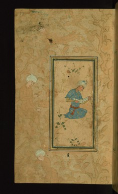 Seated Man Reading from a Book of Persian Poetry