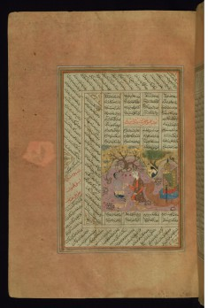 Laylá and Majnun Meet in the Desert