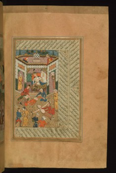Bahram Gur Watching Justice Being Served to a Man and a Woman