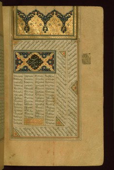 Incipit with Illuminated Headpiece and Titlepiece
