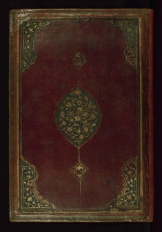 Binding from Three Collections of Poetry