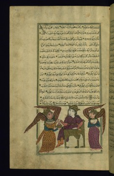 A King of Yaman in the Company of Two Angels