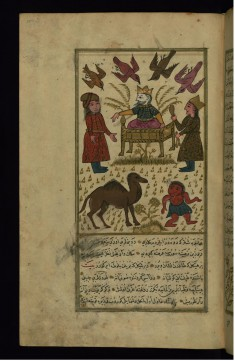 A Camel Being Presented to an Enthroned King