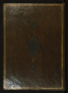 Binding from Epic of Alexander the Great