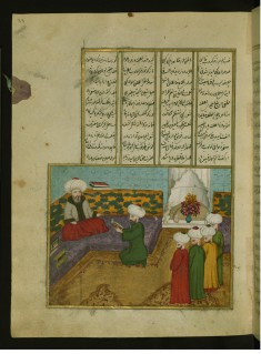 The Poet 'Ata'i Reading from His Book (Hamse) to his Master